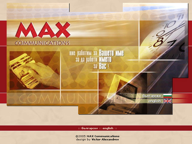 Max Communications
